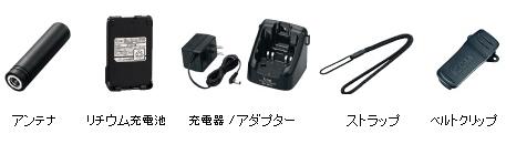 アイコム ハイパワートランシーバー IC-DPR5 オプション品を標準パッケージ イメージ